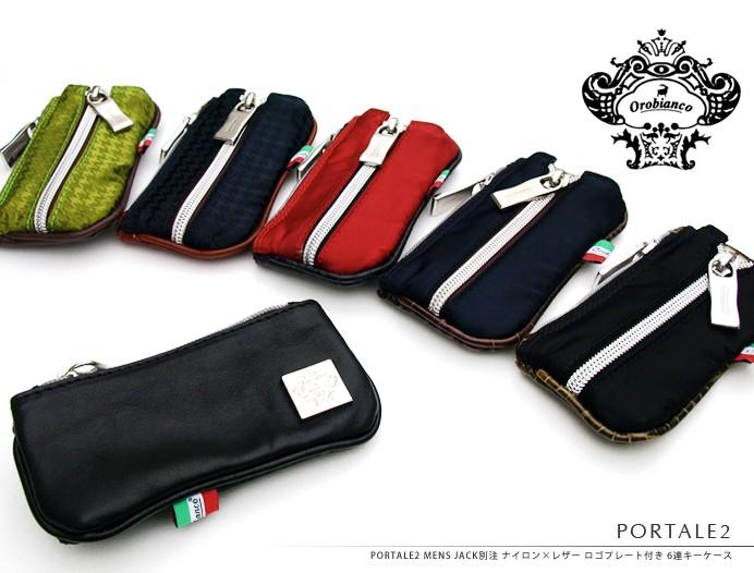 wholesale dealer f5507 19e5b メンズ】スマートキーも入る!ファスナー型キーケースの人気 ...